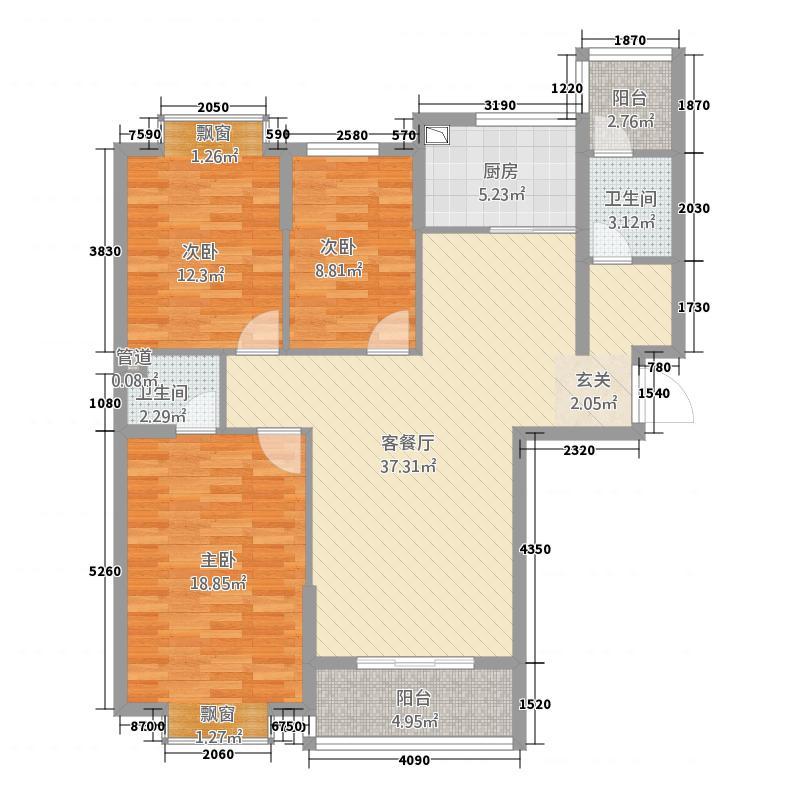 黄河兴龙城135.00㎡B户型3室2厅2卫1厨
