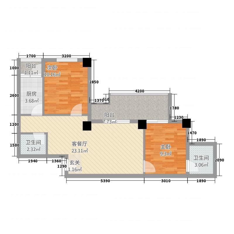 SHOW秀城A11户型2室2厅1卫2厨