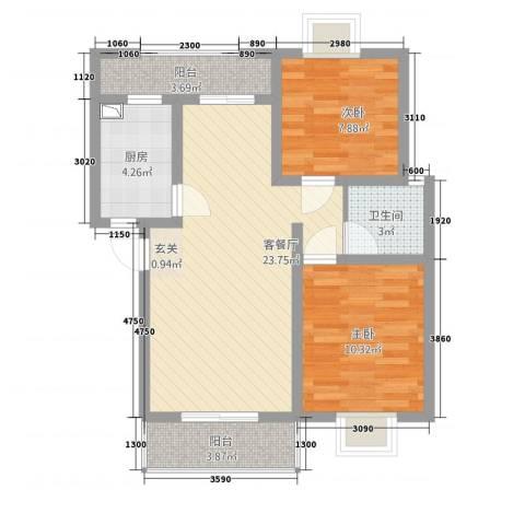 兴秀丽景花园2室1厅1卫1厨83.00㎡户型图