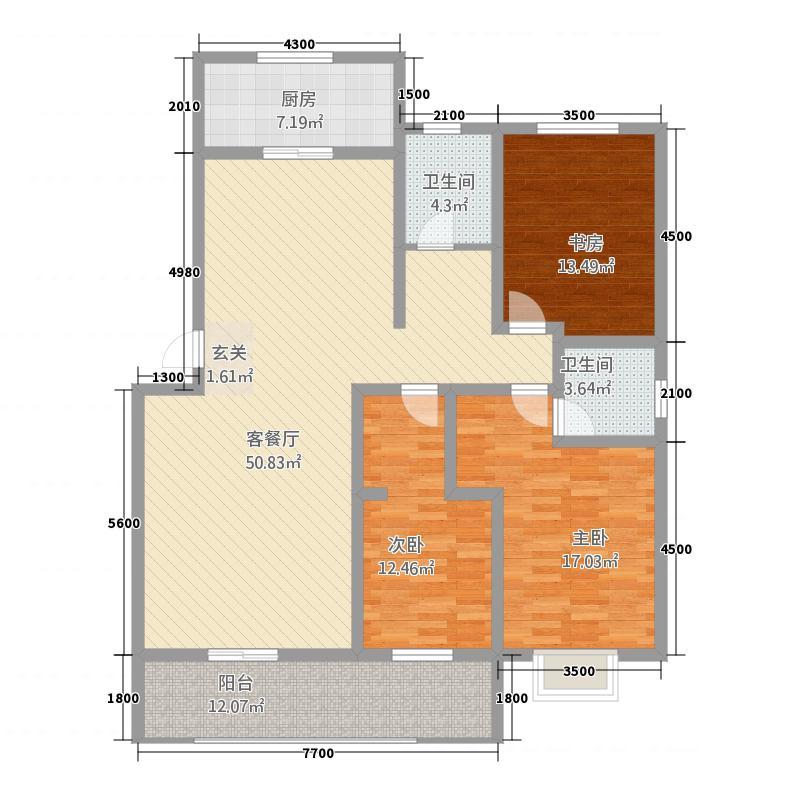 瑞园名城152.44㎡户型3室2厅2卫1厨