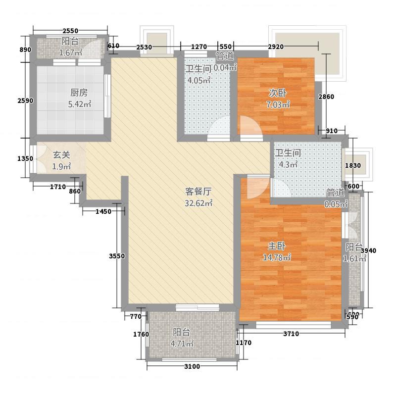 通园大厦111.00㎡户型2室2厅1卫1厨