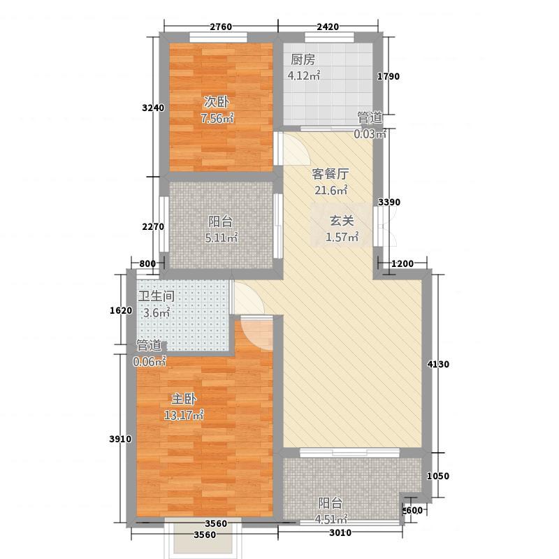 嘉和丽苑86.74㎡a户型2室2厅1卫1厨