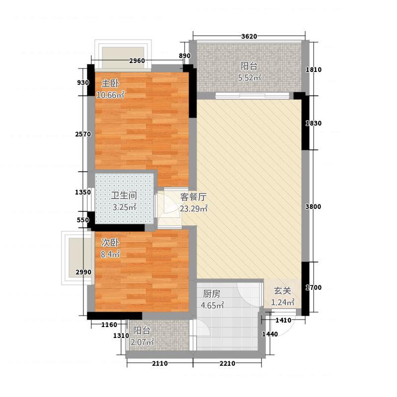 香颂湾74.73㎡E4户型2室2厅1卫1厨