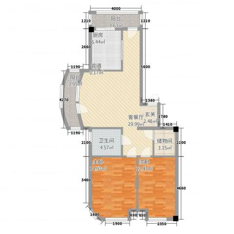 君悦国际城2室1厅1卫1厨79.34㎡户型图