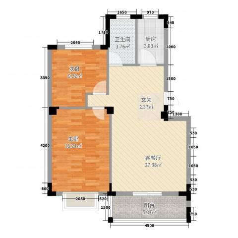 南滨花园2室1厅1卫1厨79.00㎡户型图