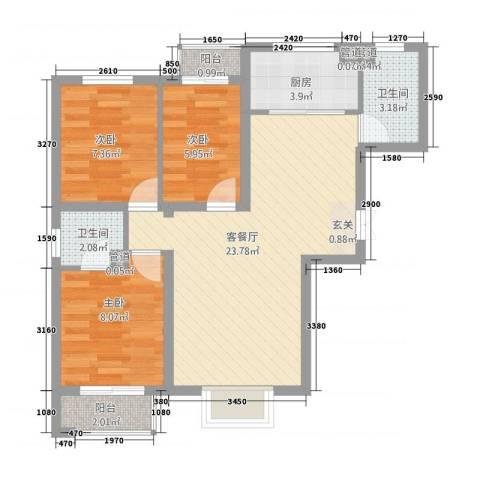 青青家园3室1厅2卫1厨84.00㎡户型图