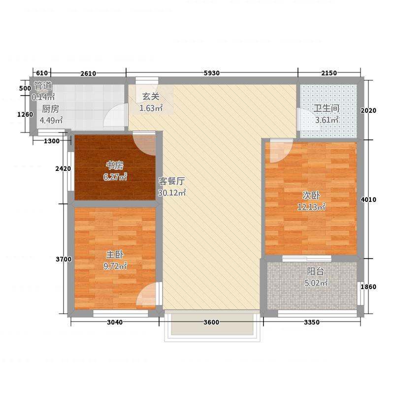 A2户型三室两厅一卫