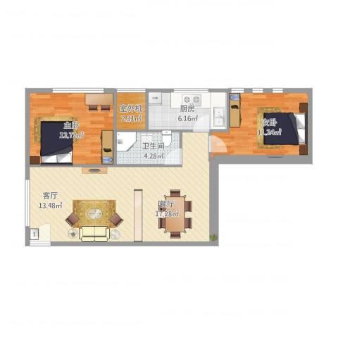 新华文化广场2室1厅1卫1厨93.00㎡户型图