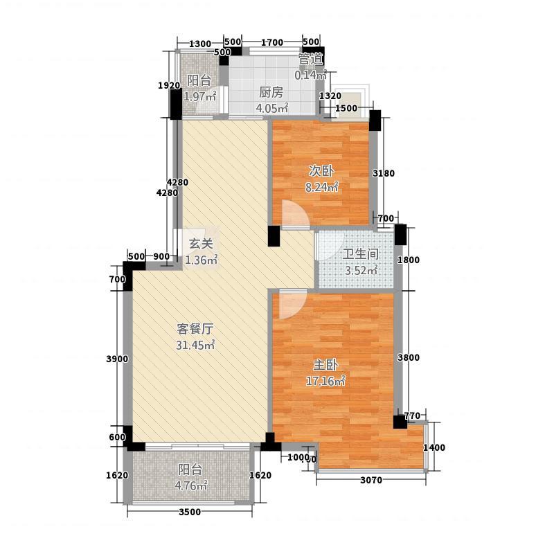 鸿越瑞�花园88.55㎡君子轩B2栋户型2室2厅1卫1厨