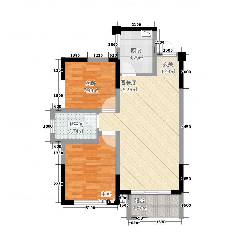 中航城71.00㎡A3/A4户型2室2厅1卫1厨