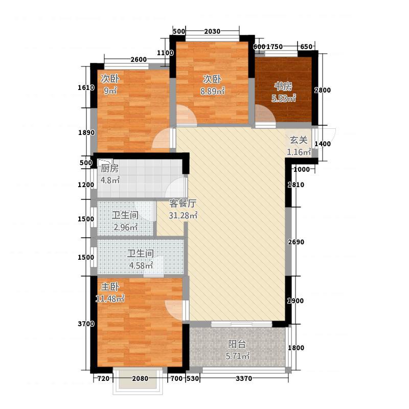 东原时光道125.00㎡4号楼1、4号房户型4室2厅2卫1厨