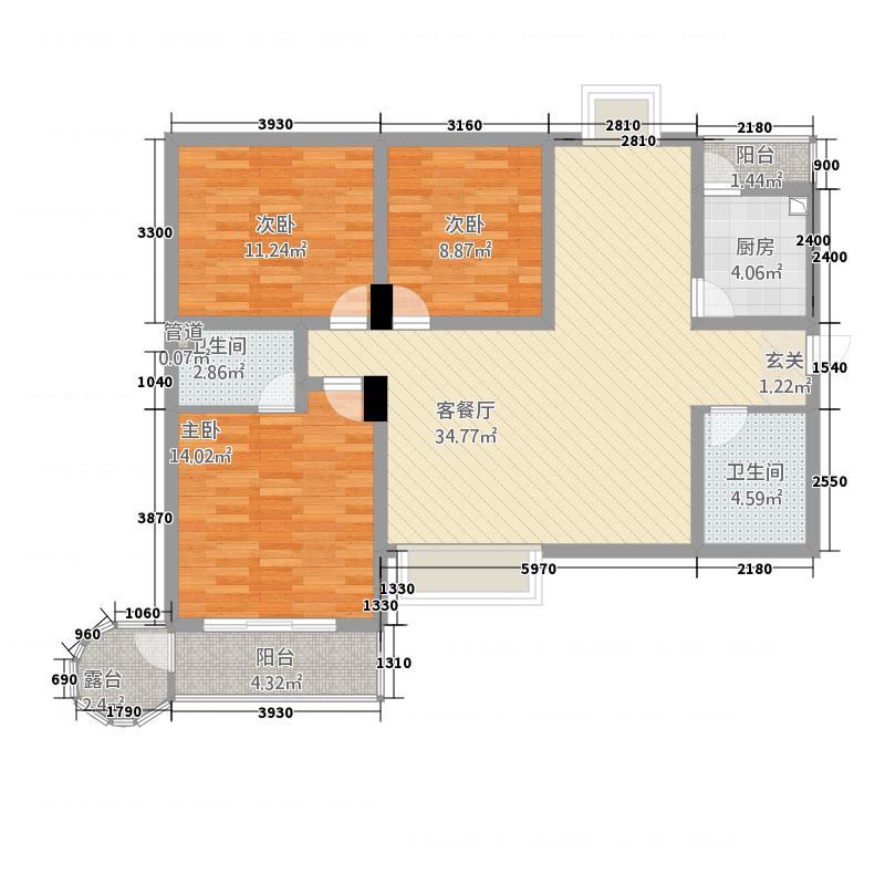 金域华府128.31㎡3户型3室2厅2卫1厨