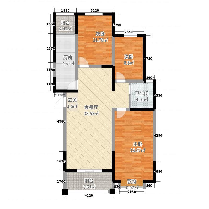 领将・帅府花园133.00㎡1户型3室2厅1卫1厨