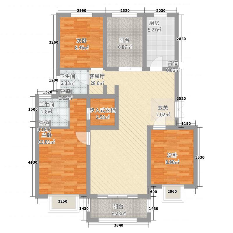 嘉和丽苑123.52㎡e户型3室2厅2卫1厨