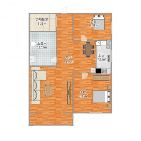 恒基中都花园2室1厅1卫1厨201.00㎡户型图