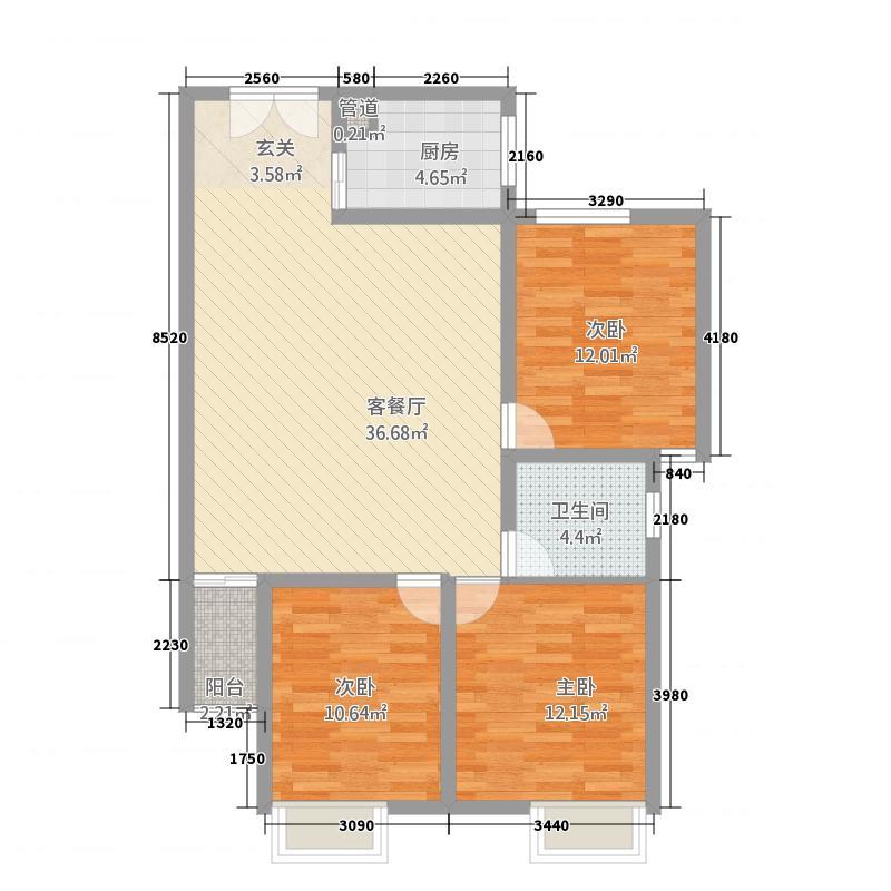 华富世家三期117.10㎡10#E-2户型3室2厅1卫