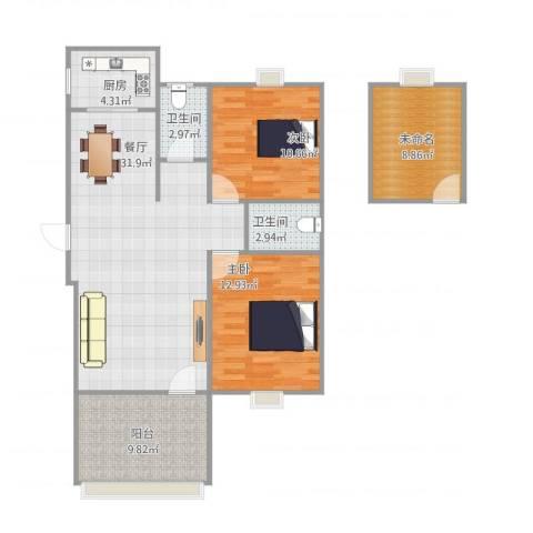 雅典阳光2室1厅2卫1厨113.00㎡户型图