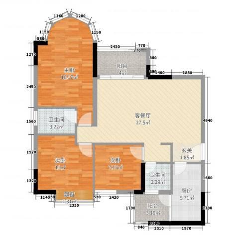 骏景约克公寓3室1厅2卫1厨113.00㎡户型图
