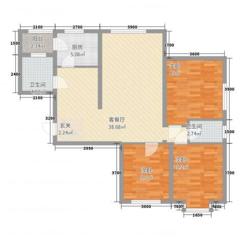 银都海棠花园9号楼3室1厅2卫1厨127.00㎡户型图
