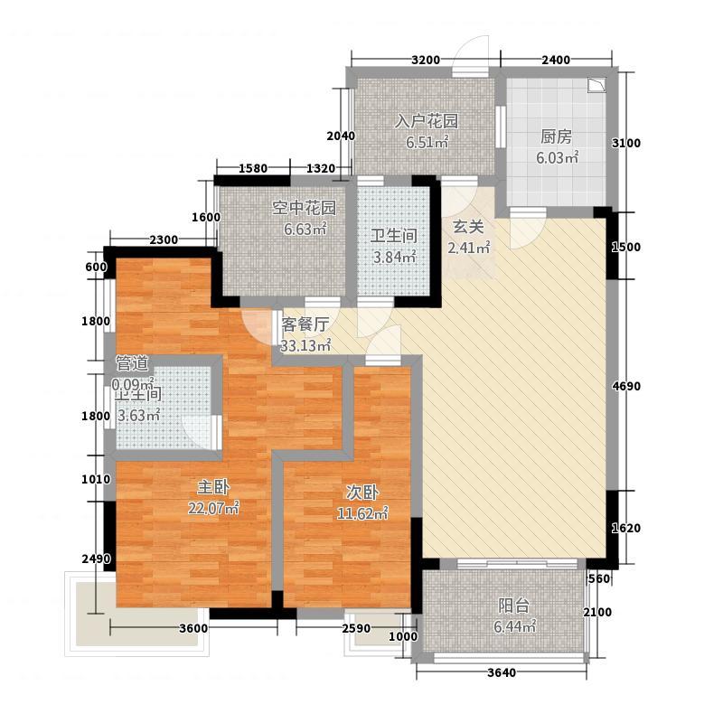 惠邦国际城124.10㎡a-3户型3室2厅2卫1厨