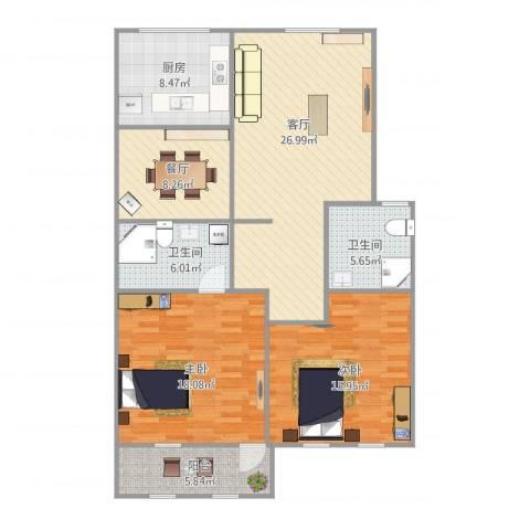 鸿建花园2室2厅2卫1厨128.00㎡户型图