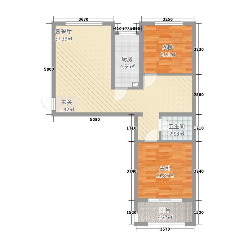 新河尚城3.00㎡A户型2室2厅1卫1厨