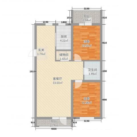中�天地2室1厅1卫1厨71.13㎡户型图