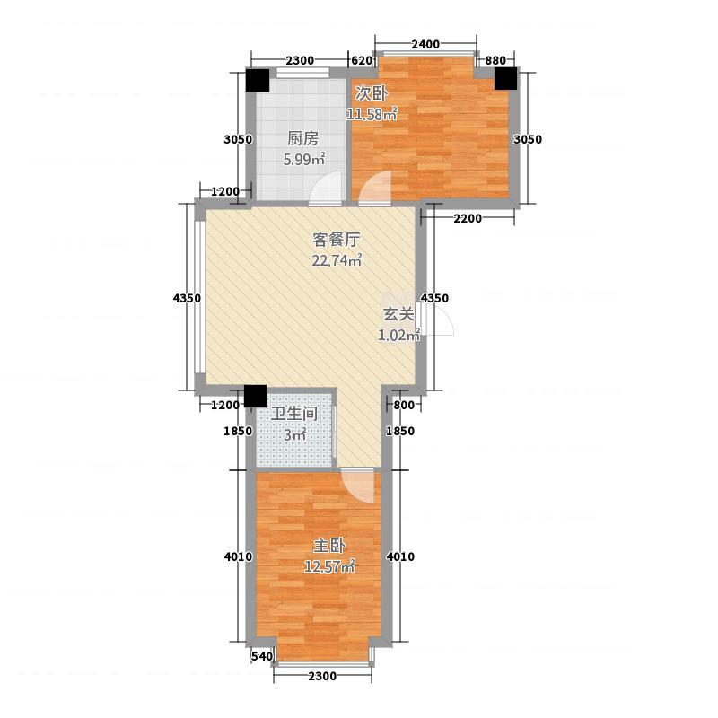 天成・颐兴家园75.00㎡75户型2室2厅1卫1厨