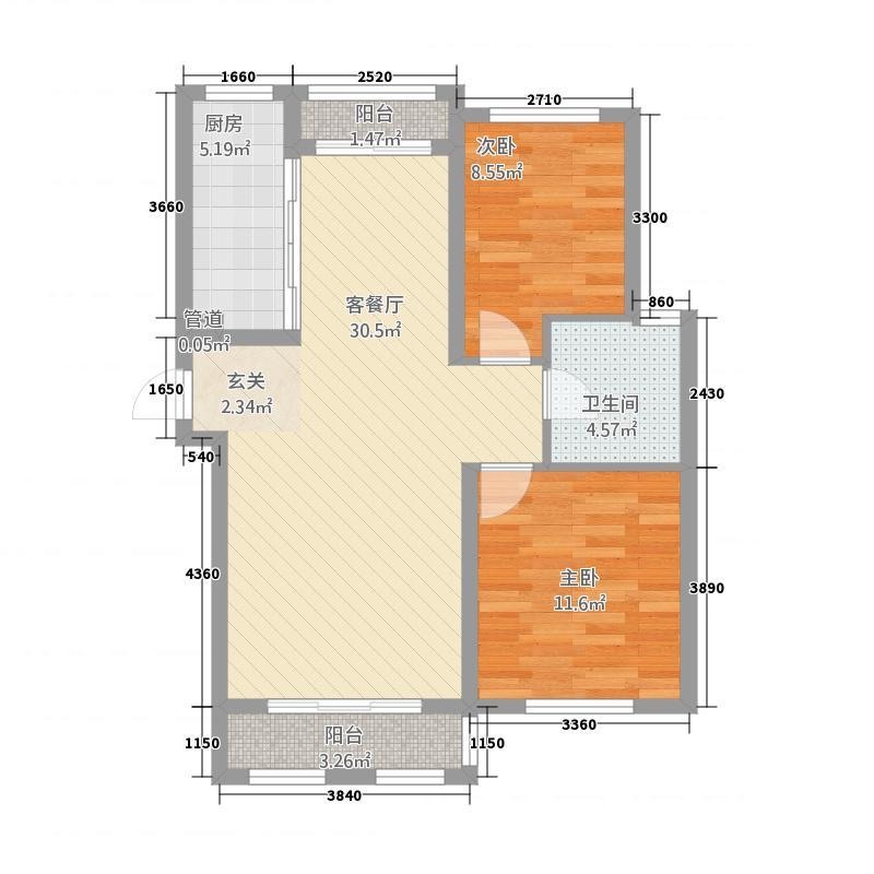 喜盛威尼斯五期4.80㎡A2户型2室2厅1卫1厨