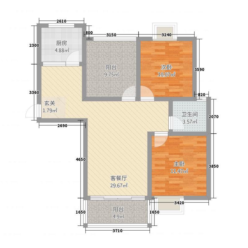 东方雅苑217.72㎡户型2室2厅1卫1厨