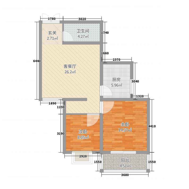 塞纳绿洲1.30㎡4户型2室2厅1卫1厨