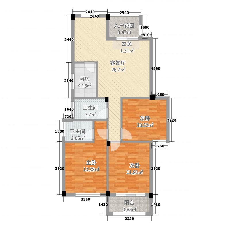 武夷山水岸清华113.20㎡户型3室2厅2卫