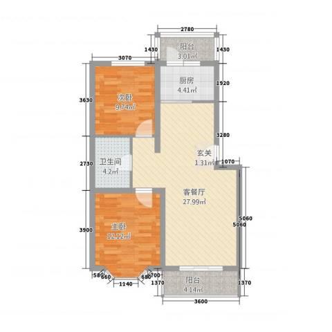 颐和山庄2室1厅1卫1厨94.00㎡户型图