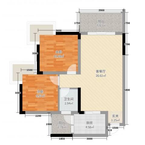彩云小城2室1厅1卫1厨72.00㎡户型图