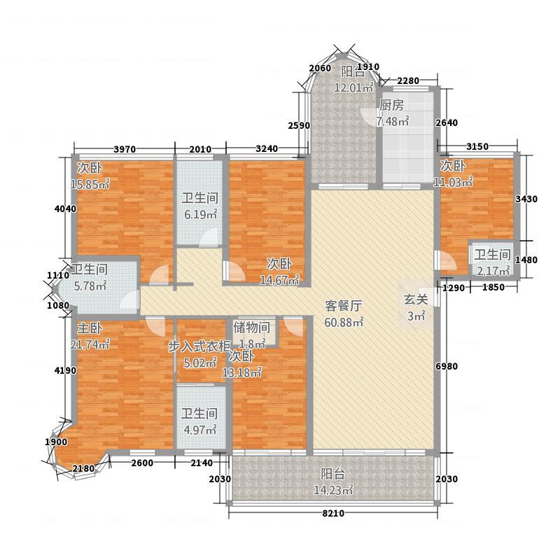 大世界翡翠城户型5室2厅4卫1厨
