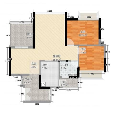 汇银环湖国际2室1厅1卫1厨101.00㎡户型图