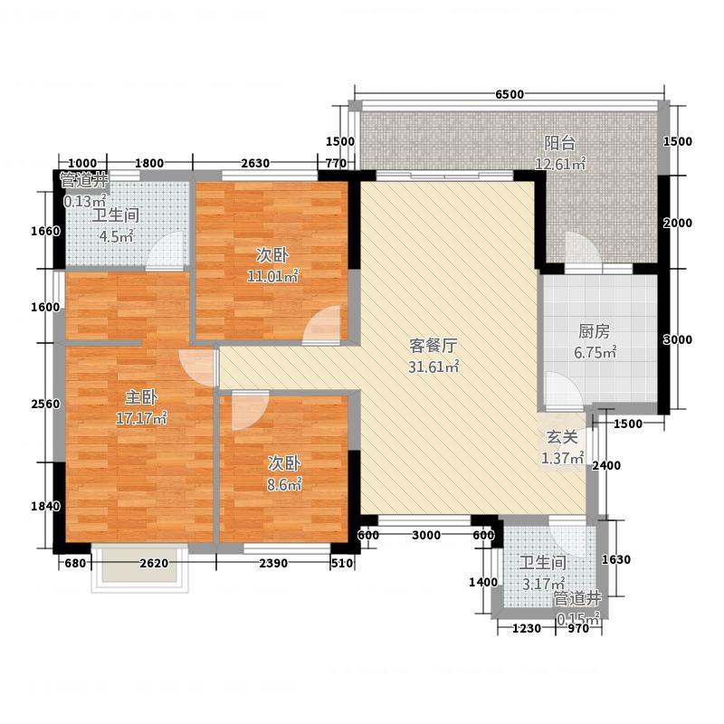恒大银湖城122.00㎡32栋03单位户型3室2厅2卫1厨