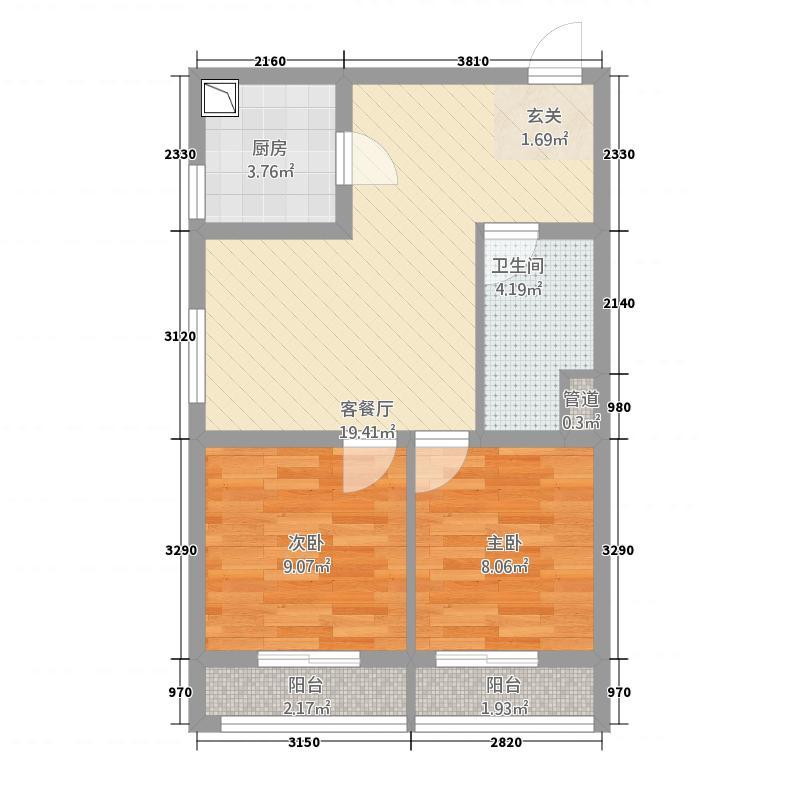 普罗旺世六期72.00㎡户型2室