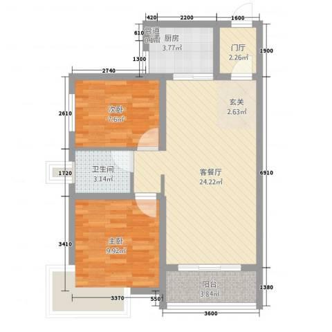 金域尚书苑2室1厅1卫1厨54.87㎡户型图