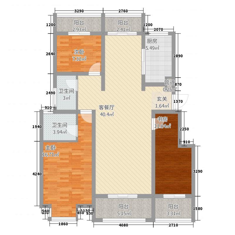 金城花园112.00㎡E副本户型3室2厅2卫1厨