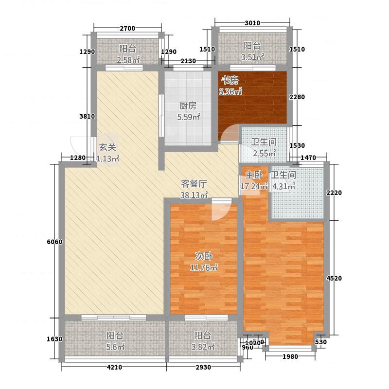 金城花园117.30㎡D副本户型3室2厅2卫1厨
