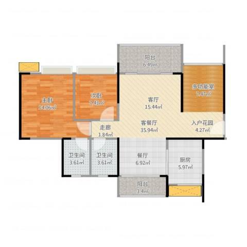 紫园2室1厅2卫1厨90.00㎡户型图
