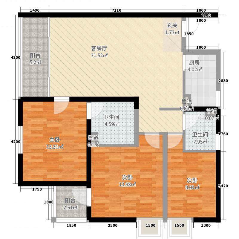 世贸晶钻C户型3室2厅2卫