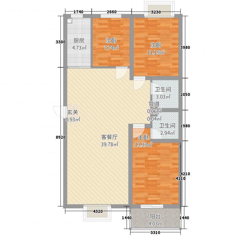 汇洋・龙湾123.10㎡G户型3室2厅2卫1厨