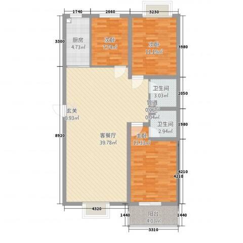 汇洋・龙湾3室1厅2卫1厨123.00㎡户型图