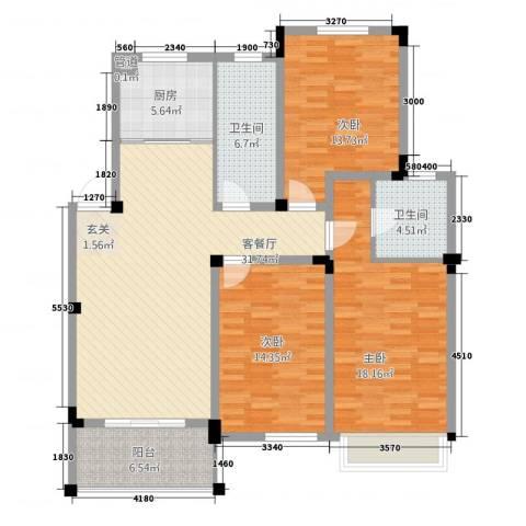 今日家园二期3室1厅2卫1厨136.00㎡户型图