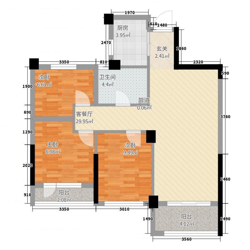 绿城玉兰花园138.42㎡D户型2室2厅1卫