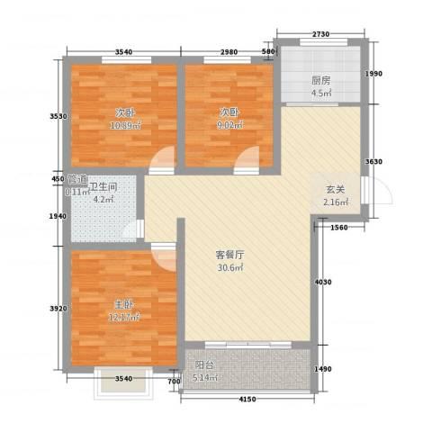富雅锦园3室1厅1卫1厨76.64㎡户型图