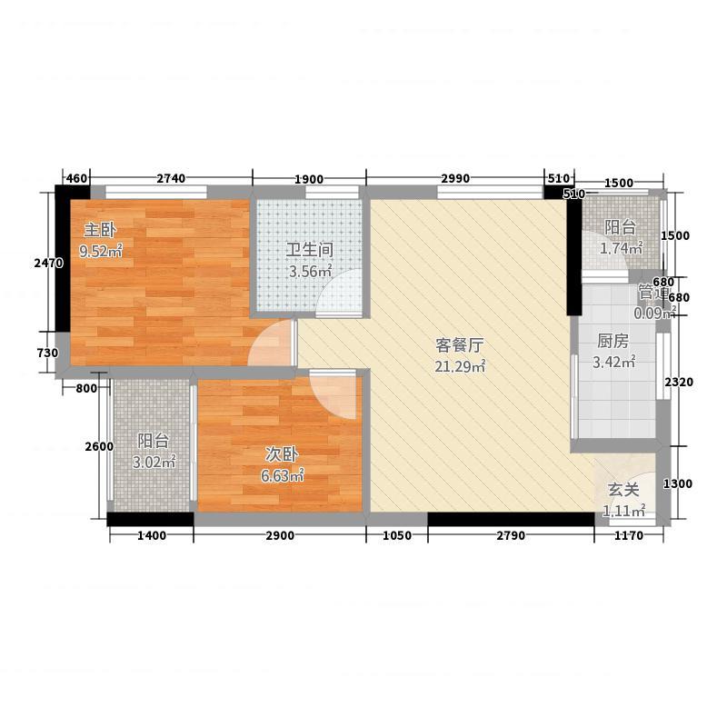 禾田居中心68.40㎡2栋C户型2室2厅1卫1厨