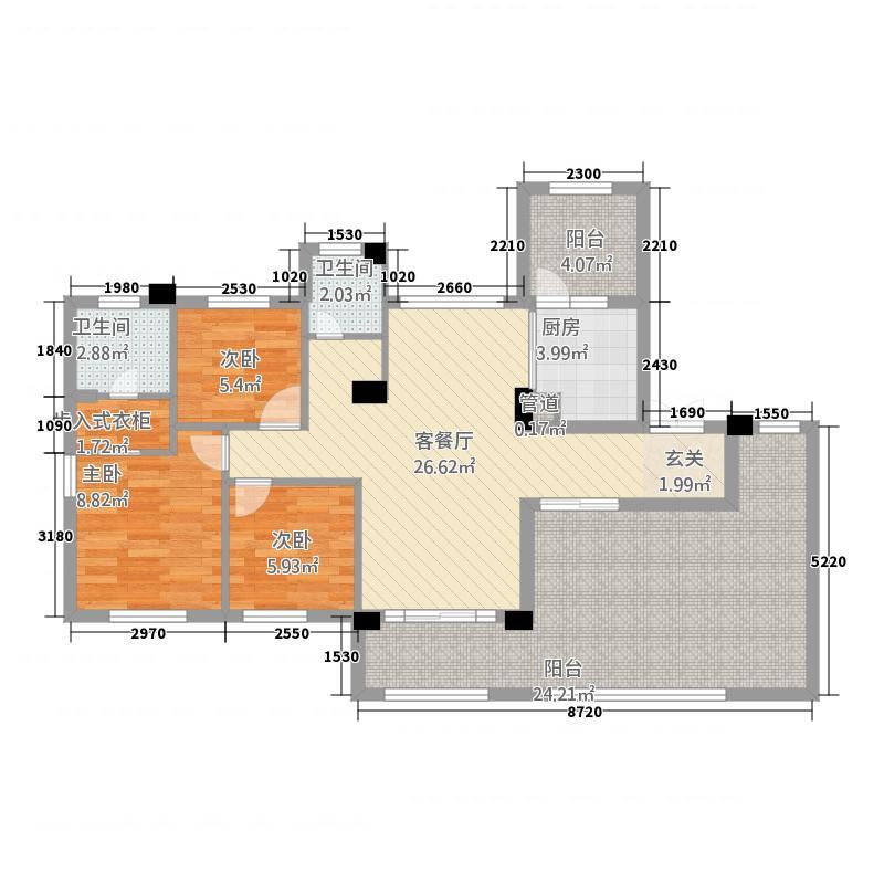 京华城中城124.00㎡2#5#6#7#次顶层A4户型3室2厅2卫1厨